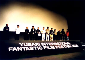 YUBARI INTERNATIONAL FILM FESTIVAL 2000