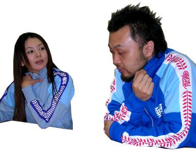 ASA-CHANG & JUNRAY FEAT. KYOKO KOIZUMI