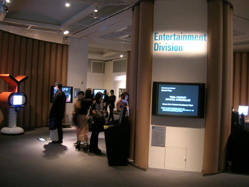 第7回 文化庁メディア芸術祭