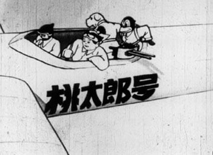ニッポン・コネクション 2004
