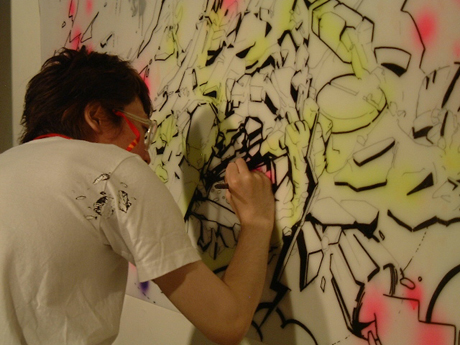 "IMAITOONZ EXHIBITION ""DL−DAY"""