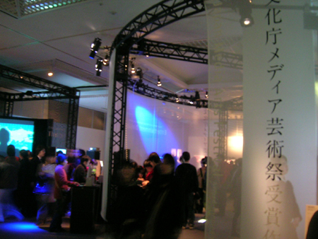 THE 8TH JAPAN MEDIA ARTS FESTIVAL