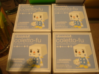 COLETTE NEWS MAY '05