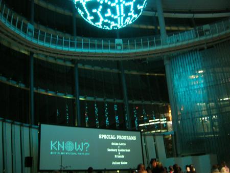 DIGITAL ART FESTIVAL TOKYO 2005