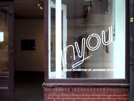 IN YOU 展