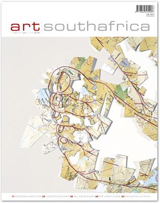 アート・サウス・アフリカ