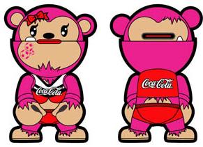 コカ・コーラ X トレキシー