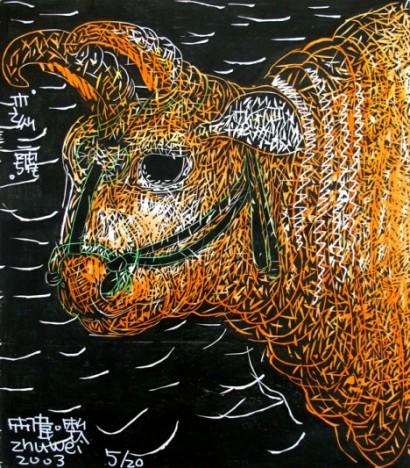 朱伟:水墨及石板画