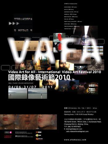 VAFA——北京国际录像节2010 (国际展)