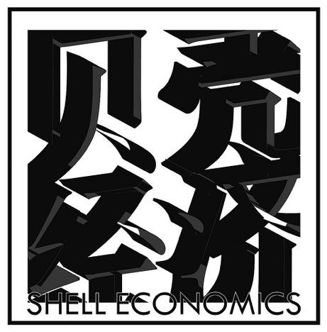 """""""贝壳经济""""年轻艺术家的博览会"""