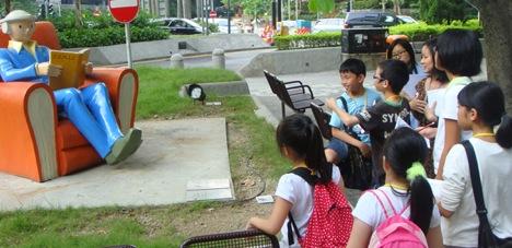 公共空间与艺术@香港艺术中心