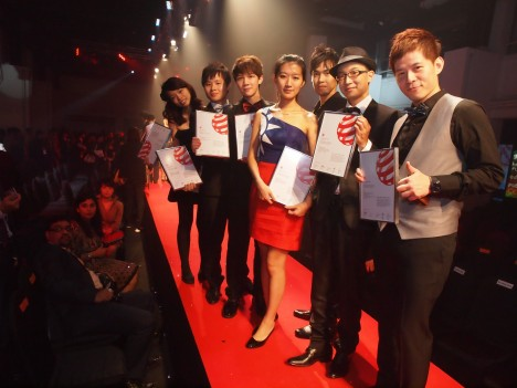 RED-DOT: 设计概念大奖2012