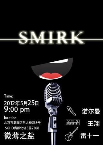 【SMIRK】