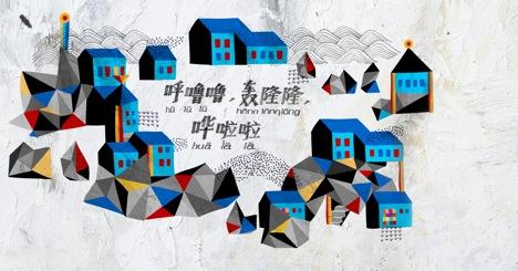 国际动画日:中国年轻动画人