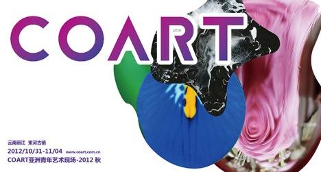 COART亚洲青年艺术现场-2012秋