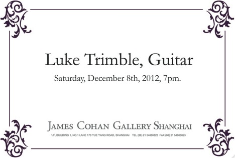 LUKE TRIMBLE吉他演奏会