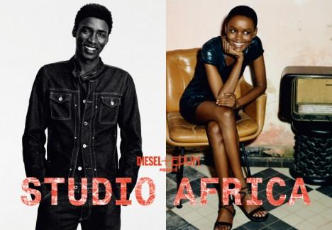 非洲工作室