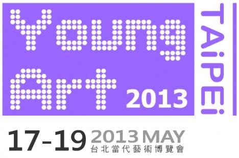 台北国际当代艺术博览会2013