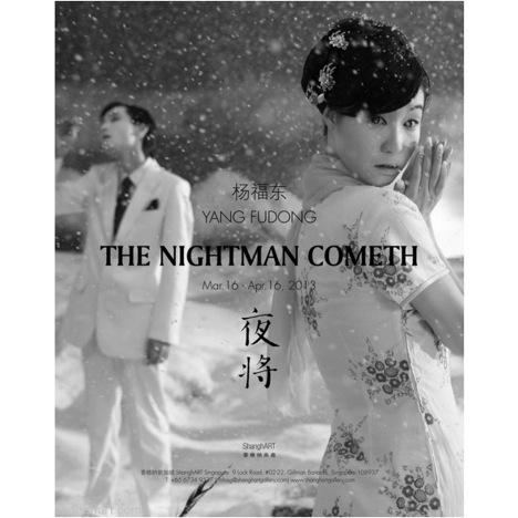 """""""夜将""""——杨福东新加坡个展"""