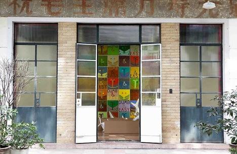 下城: 下东区艺术