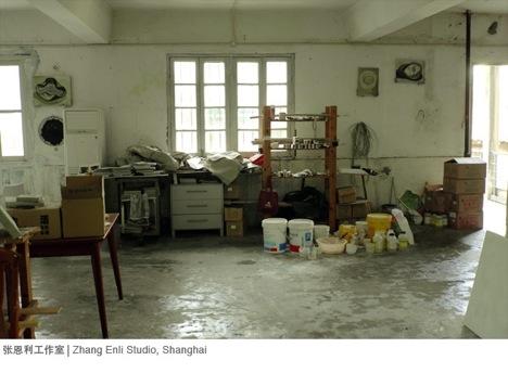 探访工作室:张恩利