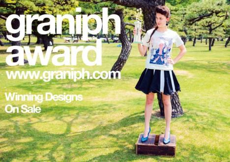 GRANIPH AWARD 2013获奖作品T恤正式公布