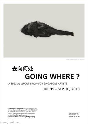 去向何处? , 新加坡艺术家群展特别项目