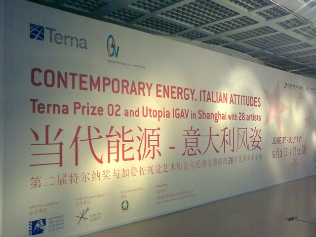 CONTEMPORARY ENERGY – ITALIAN ATTITUDES