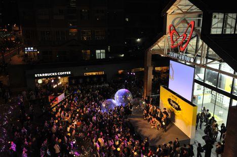 2010大声展