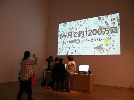 14TH%20JAPAN%20MEDIA%20ARTS%20FESTIVALDSCN1348.jpg