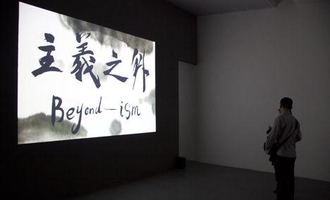 deo_art_shanghai_20112.jpg