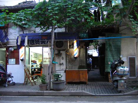 Shanghai Jinxian Road