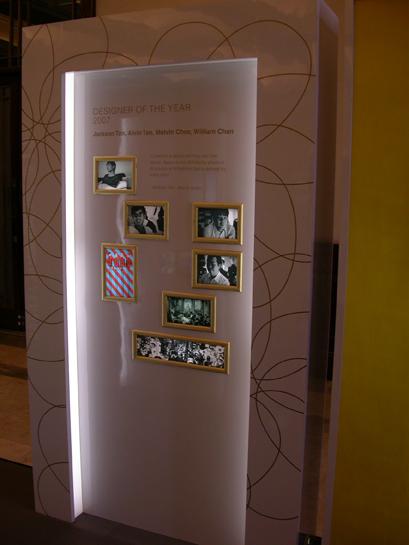 Singapore Design Festival 2007
