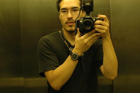 Ary Kaplan Nakamura