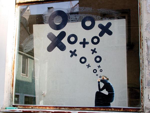 Xoooox