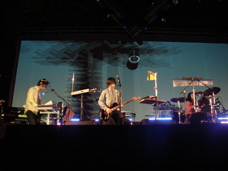 Summercase 2008