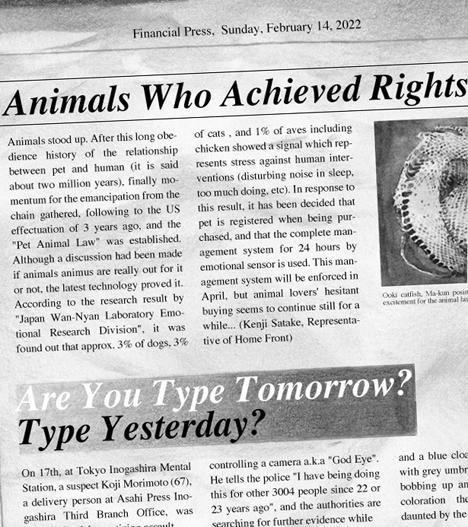 EPISODE 2: NEWSPAPER HAS GONE