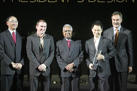 President's Design Award 2008