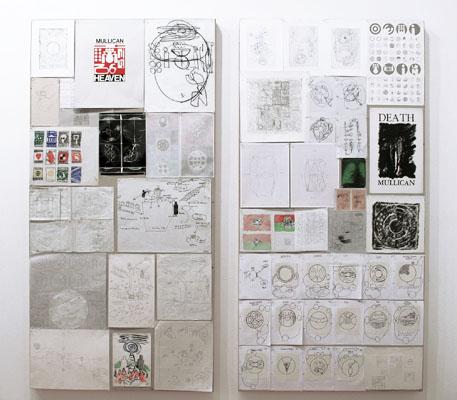 The Drawing Center - Matt Mullican