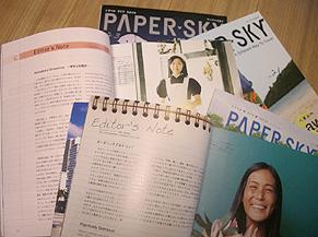 editor_07.jpg