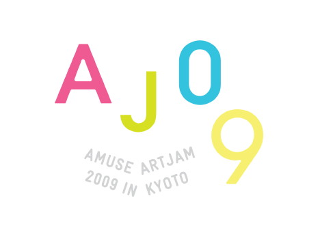 CALL FOR ENTRY TO AMUSE ARTJAM 2009 IN KYOTO