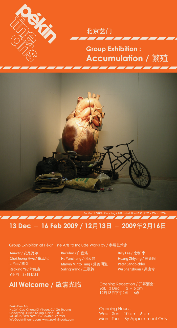 "PéKIN FINE ARTS GROUP EXHIBITION ""ACCUMULATION"""