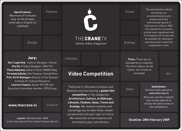 VIDEO COMPETITION FOR CREATIVE TALENT