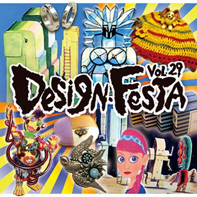DESIGN FESTA VOL.29