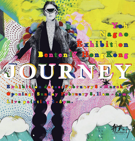 "YOH NAGAO EXHIBITION ""JOURNEY"""