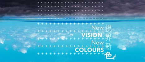 NEW VISION: NEW COLORS