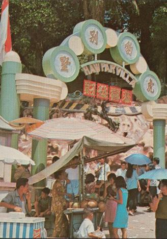 SINGAPORE 1960