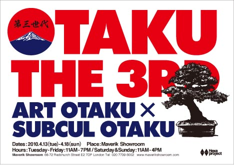 """OTAKU THE 3RD"" EXHIBITION"