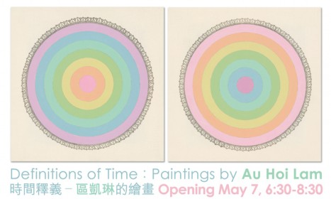 "AU HOI LAM ""DEFINITIONS OF TIME PAINTING"""