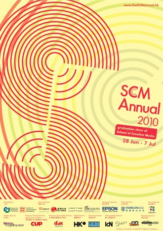 SCM ANNUAL 2010